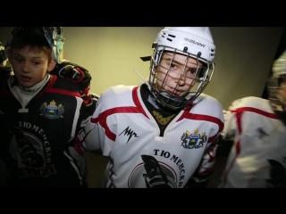 Хоккейная команда - Тюменский Легион ( Подарочная песня - клип ) ( Студия Звукозаписи Тюмени Garlem Records)