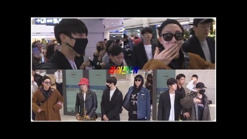 Liveen TV 방탄소년단 BTS 새벽부터 멋진 매력에 쓰러져 인천공항 입국