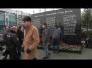 В аэропорту Казани прошел траурный митинг, посвященный 4-й годовщине крушения са