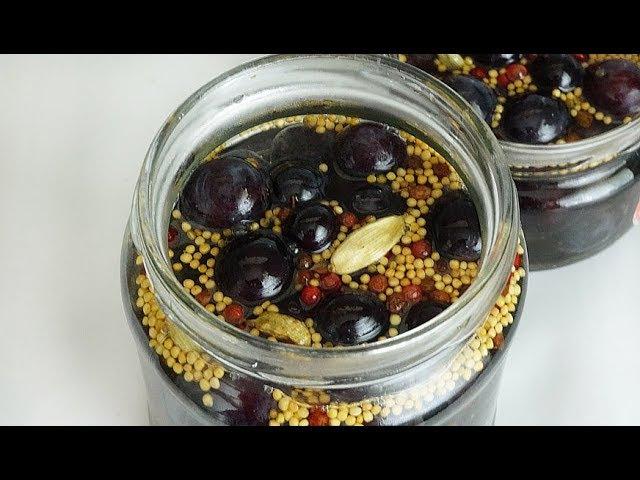 Лучше чем маслины Разметают со стола МАРИНОВАННЫЙ ВИНОГРАД