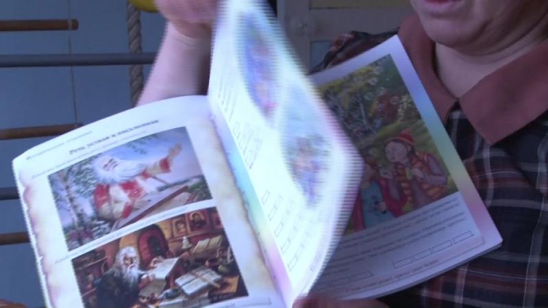 Опыт преподавания отстающим детям Юлия Моргачева, Хакасия