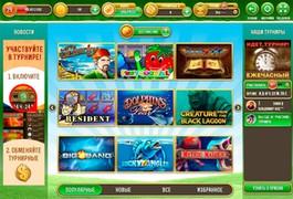 Игровые автоматы онлайн the money game