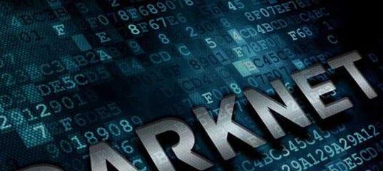 Даркнет форум хакеров гирда tor browser download os x hyrda вход