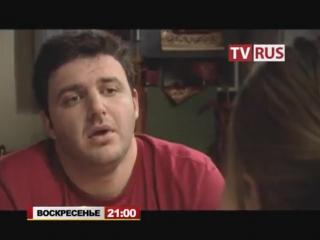 Анонс Х-ф Крупногабаритные Телеканал TVRus