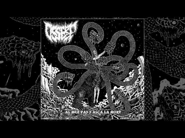 Ósserp (Osserp) - Al meu pas s'alça la mort FULL ALBUM (2017 - Death Metal / Grindcore / Crust)
