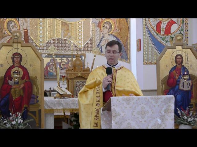 Проповідь в день Обрізання ГНІХ та св. Василія Великого