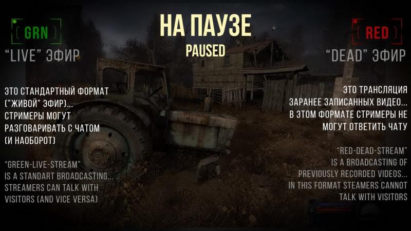 GRN сТУЛКЕР'кЛИАР'сКАЙ ЖизньМояЖестянка 02