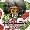 Подслушано в Усть-Канской школе
