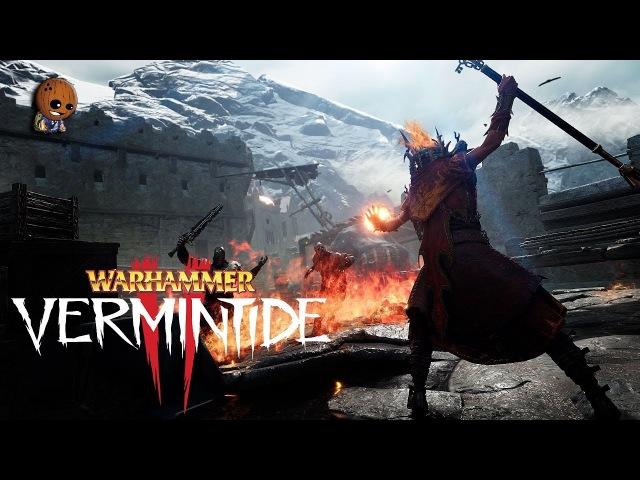Warhammer Vermintide 2 Вопящий колокол Милиметр от Ранальда Сложность Воитель