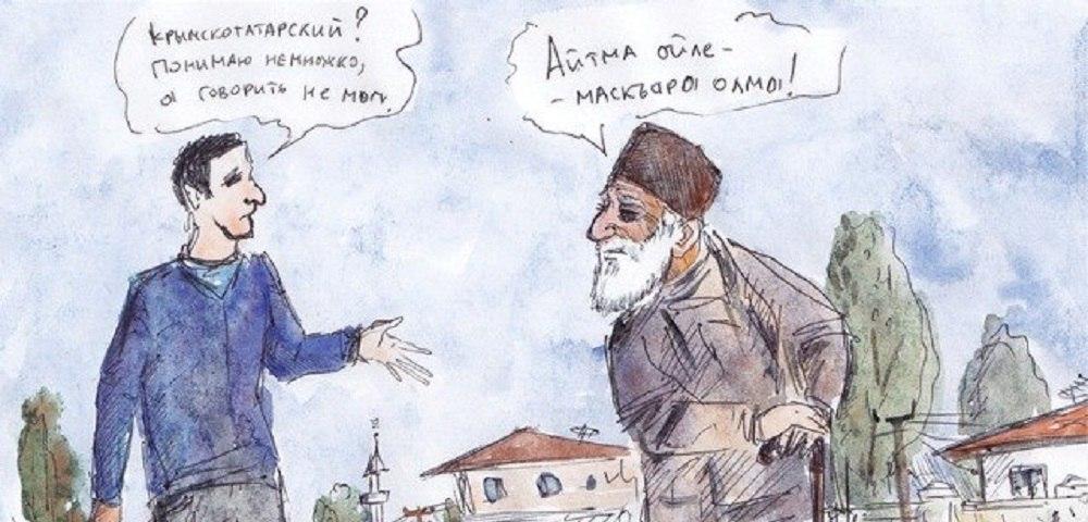 крымские татары смешные картинки выбора техники начинается