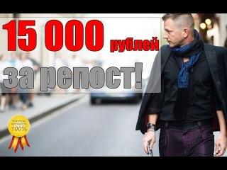 Розыгрыш G-shine #21 призовой фонд 15000 рублей
