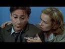 «Восток Запад» 'Est — Ouest' 1999 with English subtitles