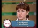 Умницы и умники 30 04 2006 Егор Соколов Александр Кононов Кира Ярмыш