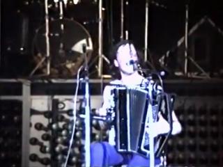 Фестиваль Рок! На! Смену! 1990, Ноль Чайф, солянка, Пантыкин Ночной Проспект