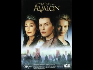 Туманы Авалона / Mists of Avalon. 2001. Дубляж Мост Видео