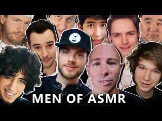MEN OF ASMR - 29 Male ASMRtists (1.5 HOURS!)