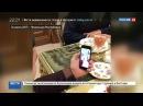 Новости на Россия 24 Сезон 6 летняя россиянка сможет вылететь из Турции на родину