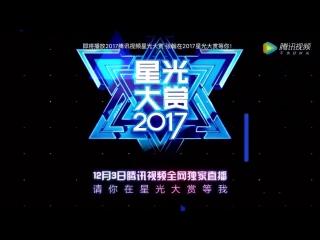 171202 Обновление вейбо Tencent