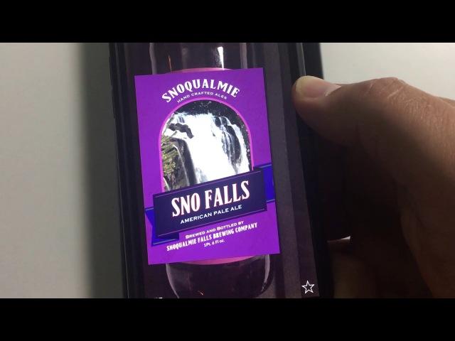 Пиво Sno Falls с этикеткой дополненной реальности