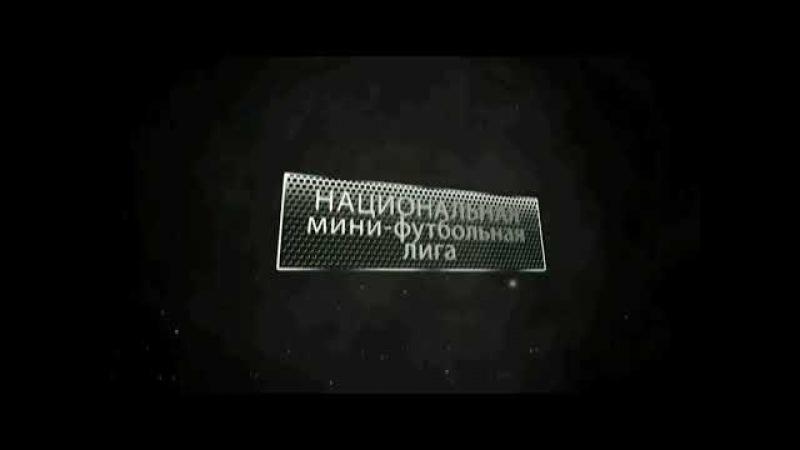 Aquasferra 12:2 Везём всех   НМФЛ Донецк, дивизион Центр, 6 тур