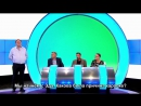 Would I Lie To You 11x01 - David Baddiel, Ed Balls, Jo Brand, Kimberly Wyatt русские субтитры