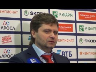 Евгений Бобарико, главный тренер женской молодежной сборной России