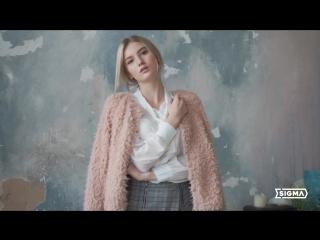 Дипломная видеосъемка - Мария SIGMA