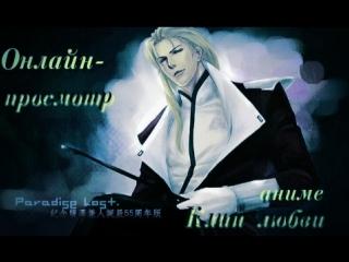 "Онлайн-просмотр аниме: ""Клин любви"""