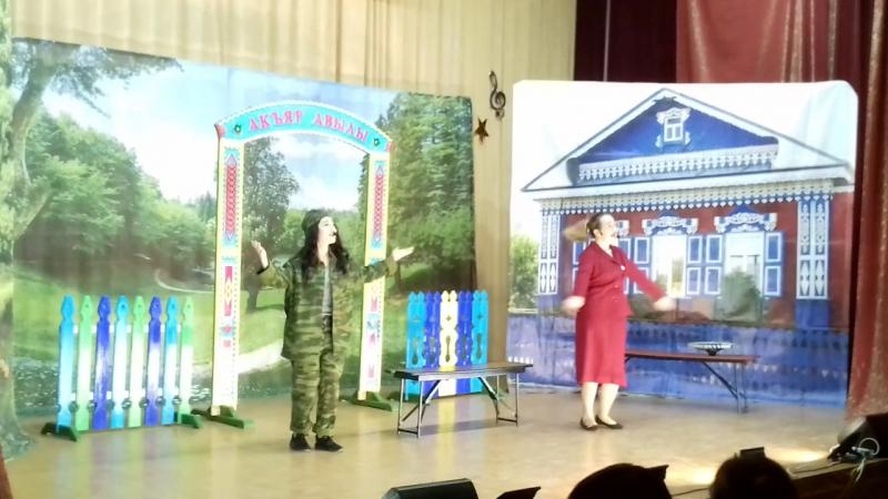Мэхэббэткэ мен рэхмэт спектакленнэн озек Тургай театры