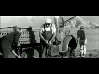 Extrait de film -   110 Cent milles dollars au soleil de 1964