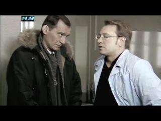 Оперативный псевдоним. 1 сезон. 7 серия (2003). Боевик, детектив, криминал @ Русские сериалы