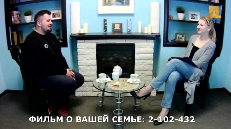 Аярис Максим Стяжкин