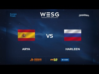 arya vs harleen, Final, WESG 2017 Hearthstone Female European Qualifier Finals