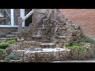 Водопад в Серпухове. Искусственный камень - имитация Крымского ракушечника. Одна из моих работ.