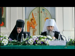 Доклад и ответы митр. Арсения на конференции отдела по монастырям