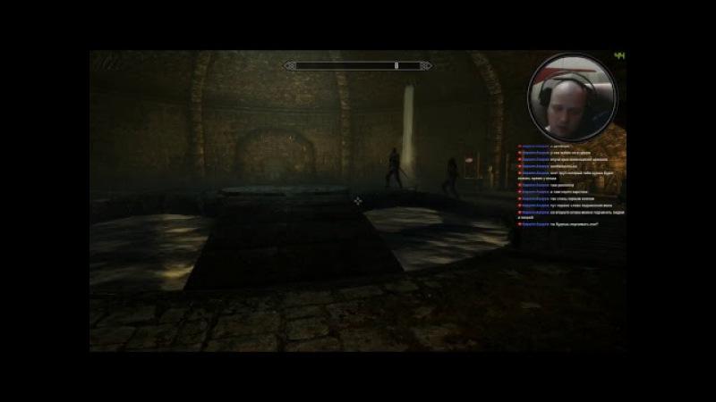 11 The Elder Scrolls V Skyrim Покоряя Солстхейм