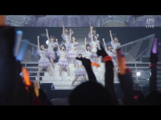 LIVE MM'17  Mikan (~We are MORNING MUSUME~)