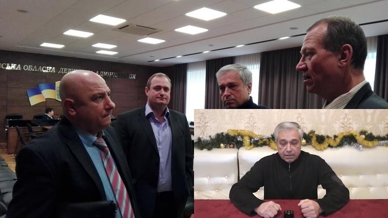 Конкурс на головного Еколога Полтавщини