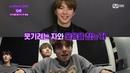 강다니엘 박지훈/워너원 워너원고 시즌2 티저비하인드 - 장꾸즈CUT