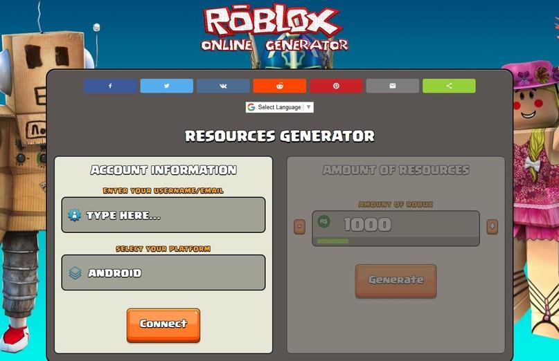 Robux Generator No Survey Or Verification Free Robux No Survey No Verification No Download Ios Vkontakte
