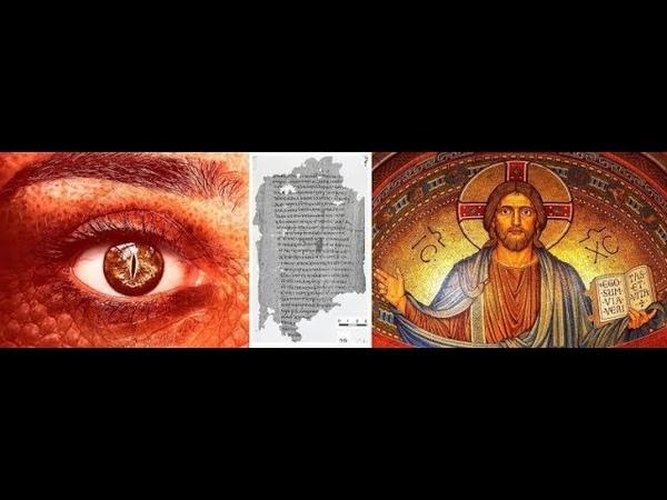 14.12.17 Die Enthüllungen Der verbotenen Lehren Jesu über die dämonischen Archonten das Gefängnis
