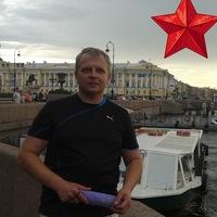 СергейВолосачёв