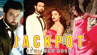 Jackpot's | Pakistani Movie | 2018 | official trailer | HD
