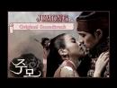 Ханзада Жумонг 30-бөлім