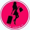 Чемоданы, Женские сумки, мужские сумки.