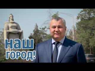 Николай Григоришин – НАШ кандидат! Бельцы- НАШ город