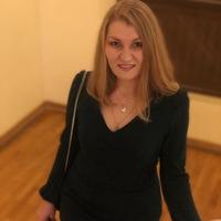 Анна Патракова