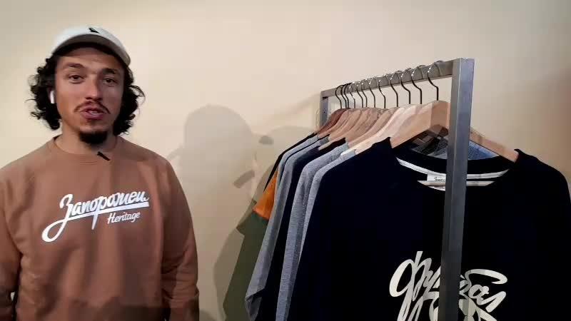 Обзор толстовок Запорожец и серия футболок о скейтборде!