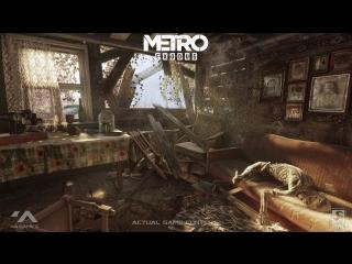 Геймплей Metro: Exodus от Nvidia с технологией трассировки лучей RTX.