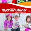 CHERUBINO официальная группа